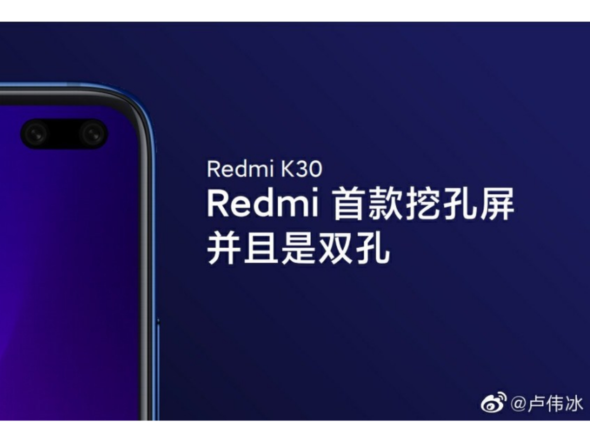 redmi-k30-front-image