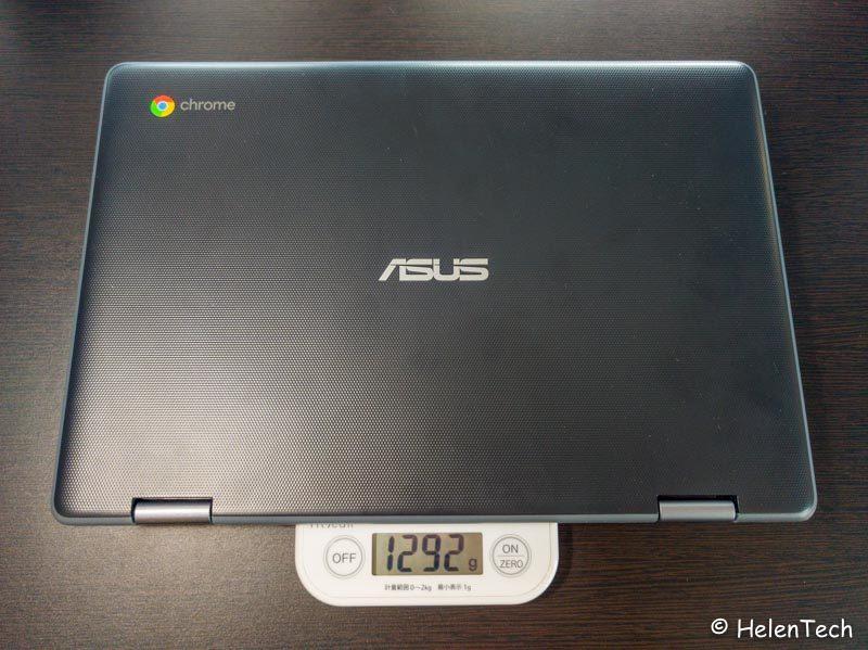 review-asus-chromebook-flip-c214ma-012