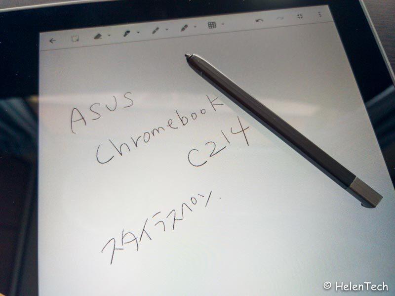 review-asus-chromebook-flip-c214ma-017