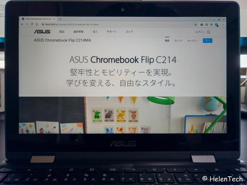 review-asus-chromebook-flip-c214ma-27