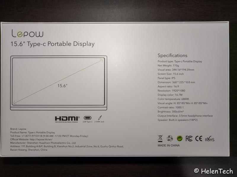 review lepow portable monitor 002 800x598-モバイルディスプレイ「Lepow Z1」をレビュー!15.6インチで2万円以下