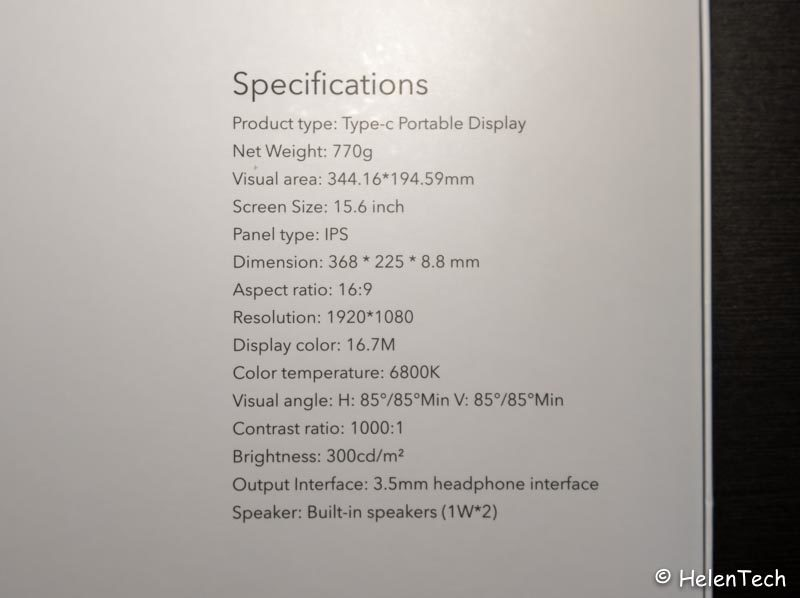 review lepow portable monitor 003 800x598-モバイルディスプレイ「Lepow Z1」をレビュー!15.6インチで2万円以下