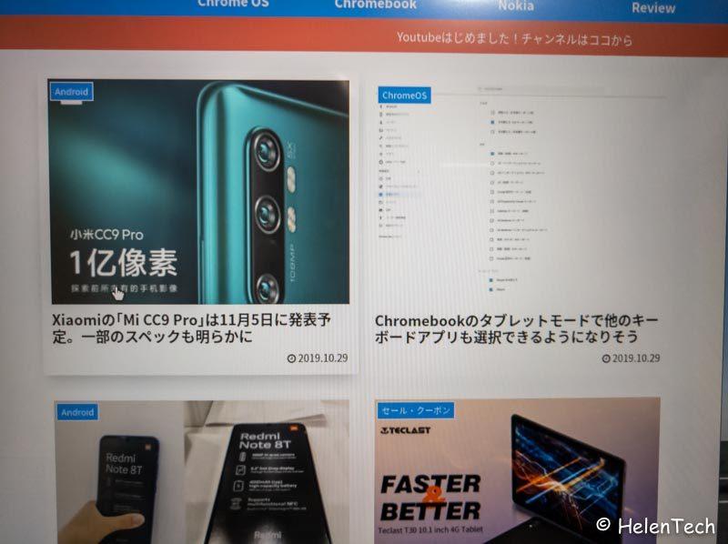 review lepow portable monitor 014 800x598-モバイルディスプレイ「Lepow Z1」をレビュー!15.6インチで2万円以下