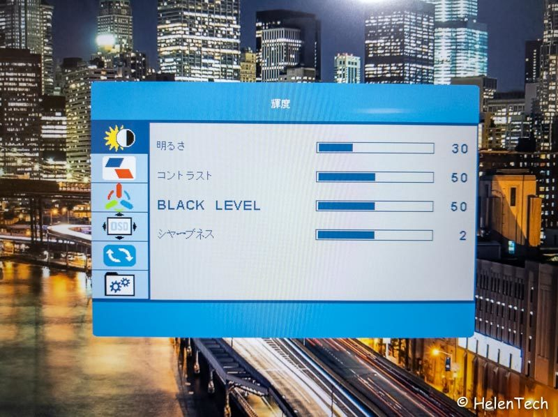 review lepow portable monitor 015 800x598-モバイルディスプレイ「Lepow Z1」をレビュー!15.6インチで2万円以下