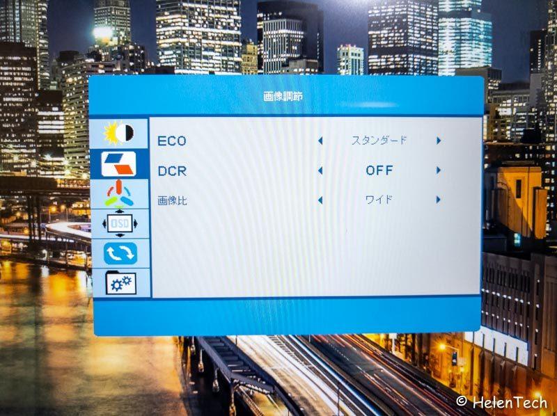 review lepow portable monitor 016 800x598-モバイルディスプレイ「Lepow Z1」をレビュー!15.6インチで2万円以下
