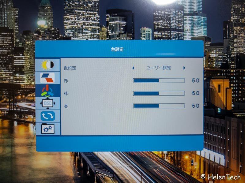 review lepow portable monitor 017 800x598-モバイルディスプレイ「Lepow Z1」をレビュー!15.6インチで2万円以下