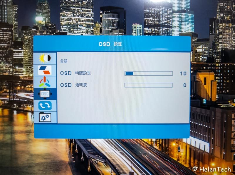 review lepow portable monitor 018 800x598-モバイルディスプレイ「Lepow Z1」をレビュー!15.6インチで2万円以下