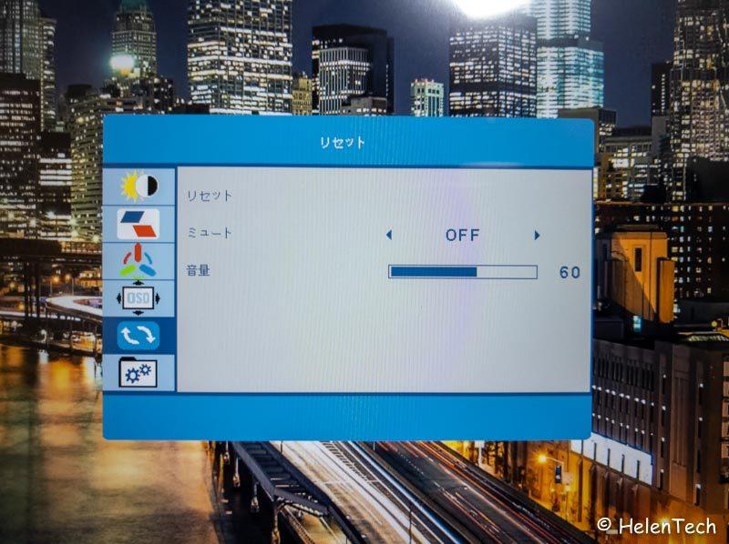 review lepow portable monitor 019 800x598-モバイルディスプレイ「Lepow Z1」をレビュー!15.6インチで2万円以下