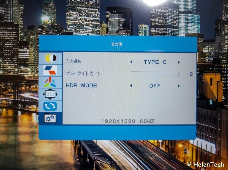 review lepow portable monitor 020 800x598-モバイルディスプレイ「Lepow Z1」をレビュー!15.6インチで2万円以下