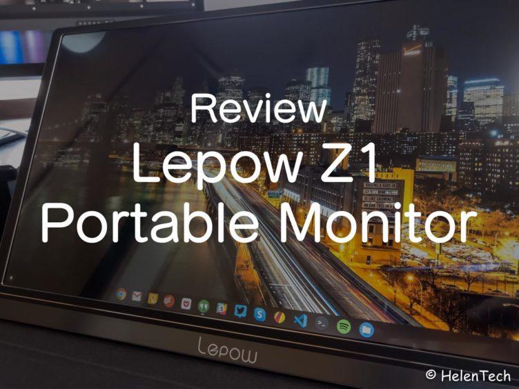 review lepow portable monitor 752x564-モバイルディスプレイ「Lepow Z1」をレビュー!15.6インチで2万円以下