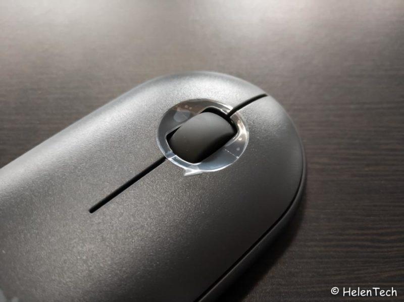 review logicool pebble m350 008 800x598-ロジクールのワイヤレスマウス「Pebble M350」をレビュー!Chromebookに良さそう