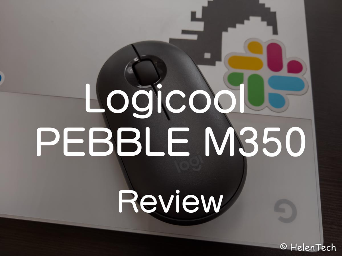 review-logicool-pebble-m350
