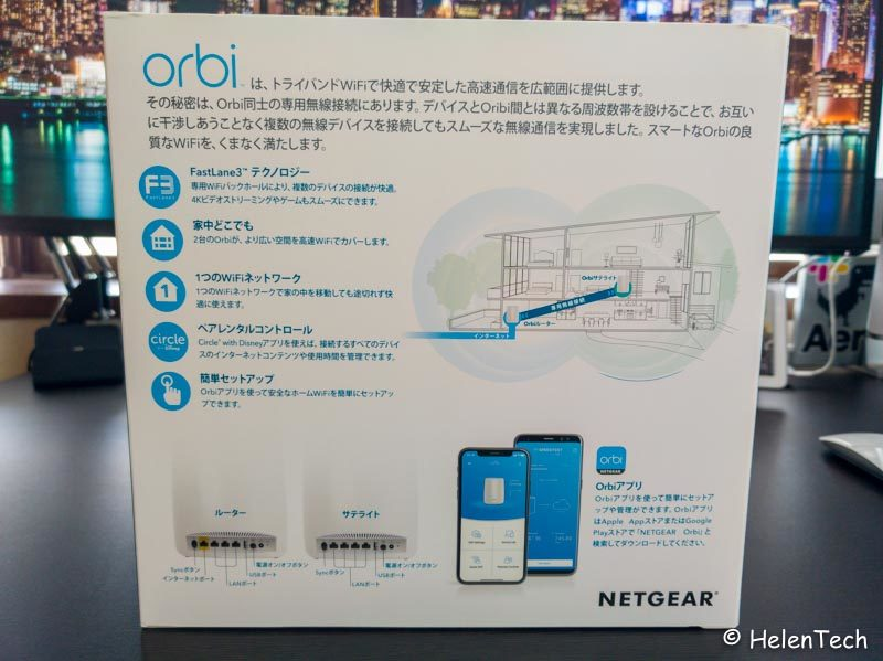 review-netgear-orbi-RBK50-002