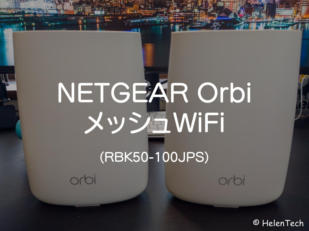 review-netgear-orbi-RBK50