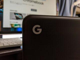 IMG 20191115 100528 320x240-ChromebookでもMacの「ホットコーナー」機能が使えるようになるかも