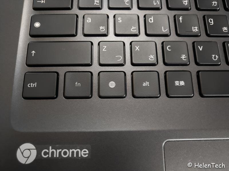 Review DELL Latitude 5400 Chromebook Enterprise 008-DELL Latitude 5400 Chromebook Enterprise をレビュー。管理者向きのハイエンドデバイス