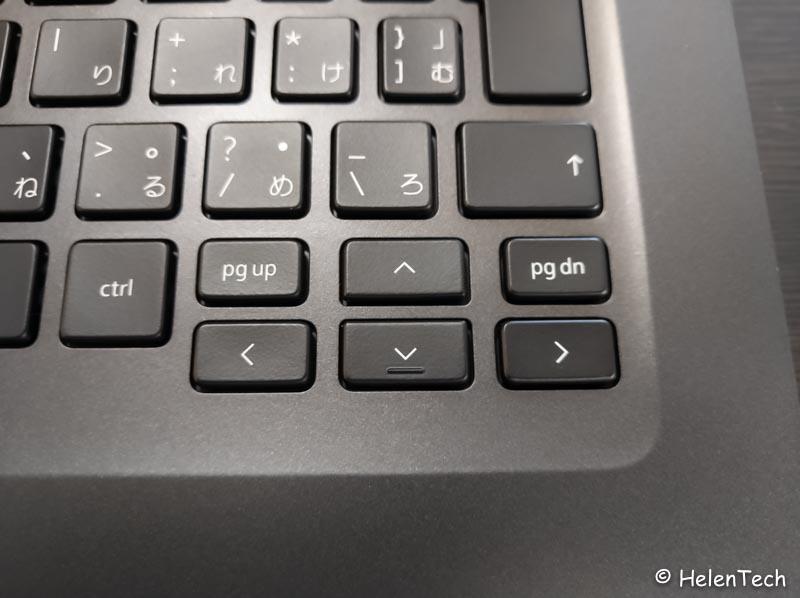 Review DELL Latitude 5400 Chromebook Enterprise 009-DELL Latitude 5400 Chromebook Enterprise をレビュー。管理者向きのハイエンドデバイス