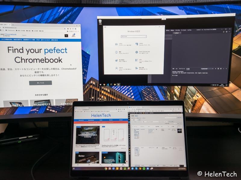 Review dell latitude 5300 2in1 chromebook enterprise 029-DELL Latitude 5300 2-in-1 Chromebook Enterprise を実機レビュー!ビジネスに最適な1台