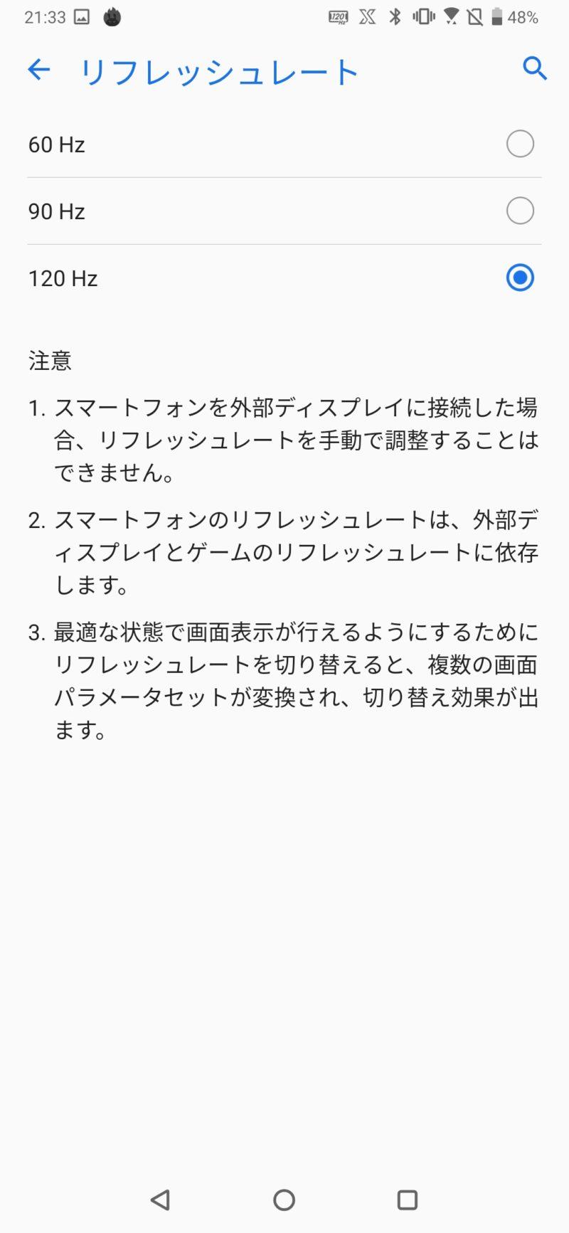 Screenshot 20191113 213349678 800x1733-ASUSの「ROG Phone 2」を実機レビュー。ゲーミングスマホでも普通に使える!