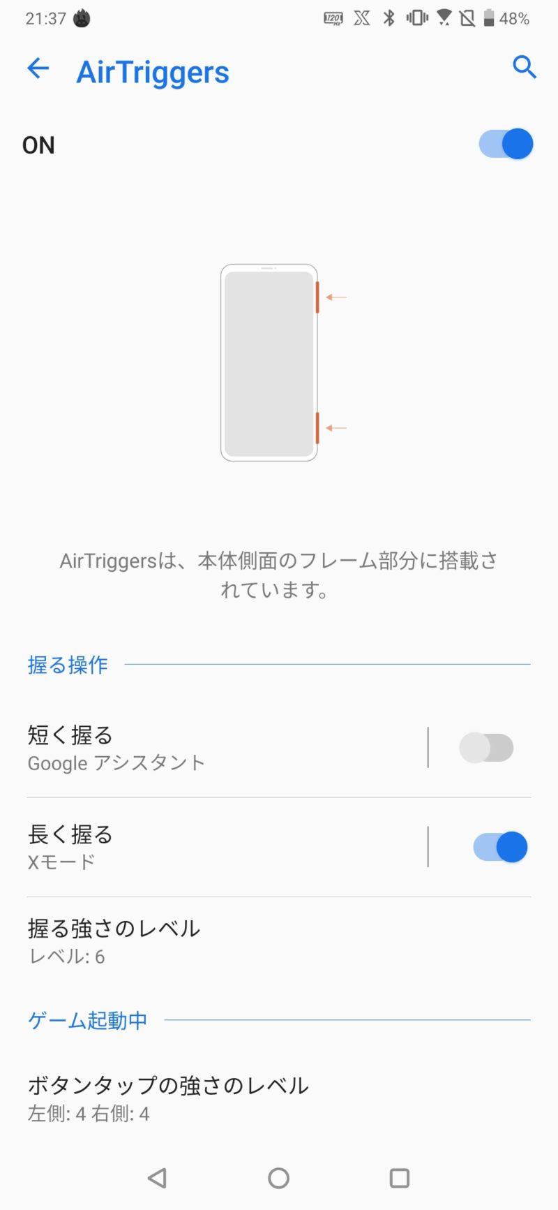 Screenshot 20191113 213735984 800x1733-ASUSの「ROG Phone 2」を実機レビュー。ゲーミングスマホでも普通に使える!