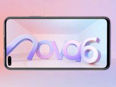 huawei nova 6 5g teaser 240x180-Xiaomiが「Meitu」ブランドでフリップタイプのリアカメラを採用するスマートフォンをリリース予定