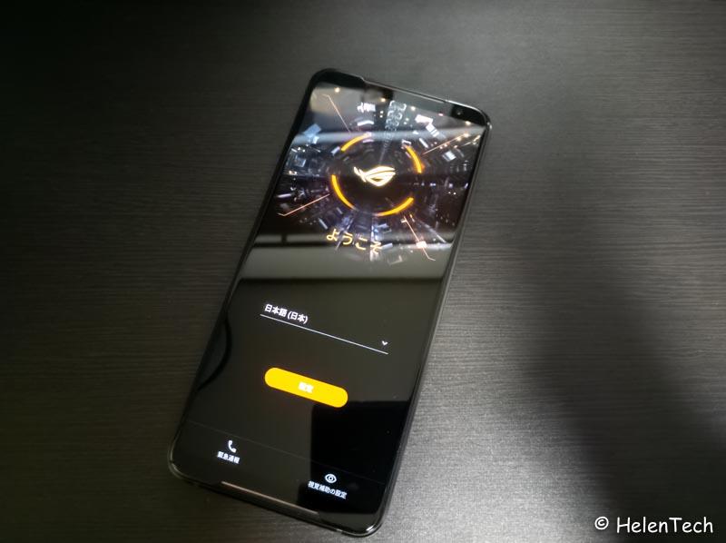 review rog phone 2 010-ASUSの「ROG Phone 2」を実機レビュー。ゲーミングスマホでも普通に使える!