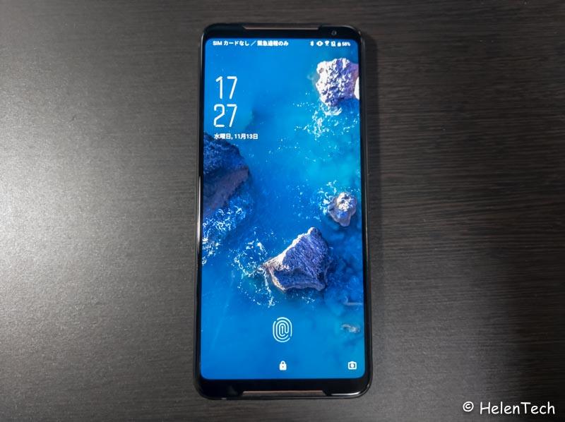 review rog phone 2 016-ASUSの「ROG Phone 2」を実機レビュー。ゲーミングスマホでも普通に使える!