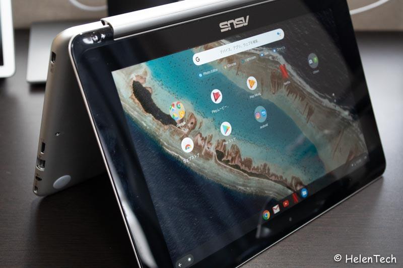 C101PA 009-ASUSの「Chromebook Flip C101PA」を購入したのでレビュー!コンパクトで持ち運びに最適なモデル