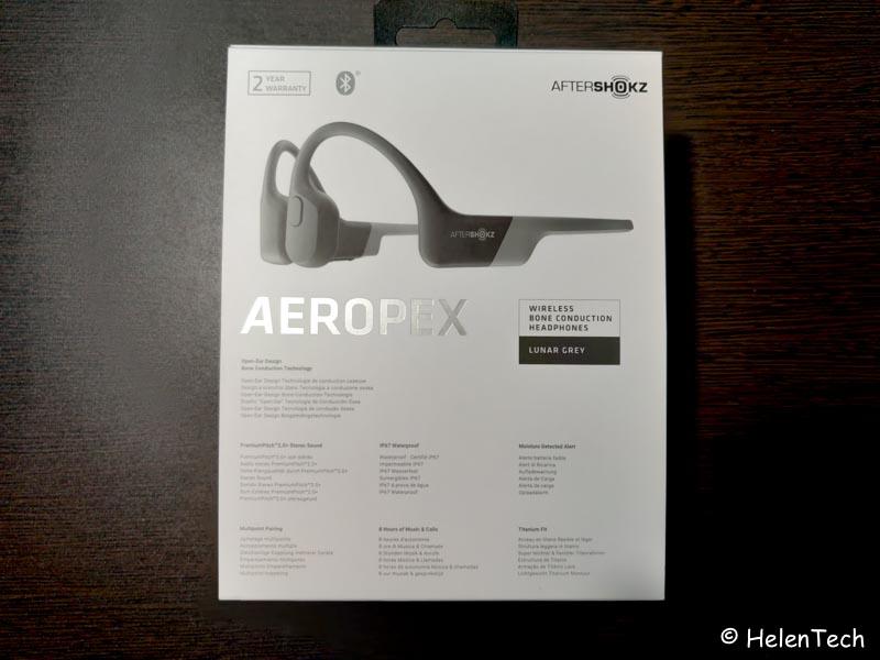 Review Aftershokz Aeropex 002-AfterShokzの骨伝導ワイヤレスヘッドホン「Aeropex」をレビュー。普段使いもあり