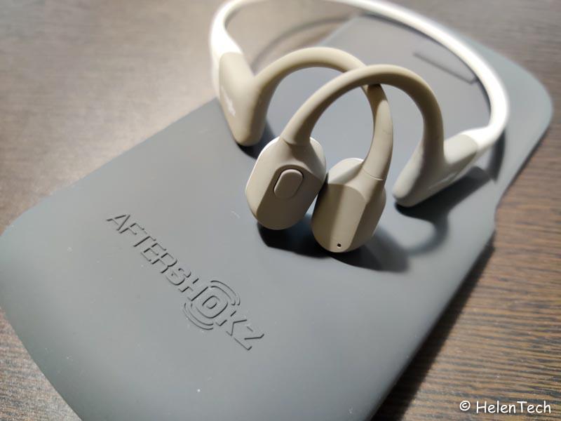 Review Aftershokz Aeropex 017-AfterShokzの骨伝導ワイヤレスヘッドホン「Aeropex」をレビュー。普段使いもあり
