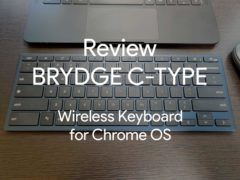 Review brydge c type 240x180-ノキアが「Nokia 2.3」をエジプトで発表。他にはなかった!