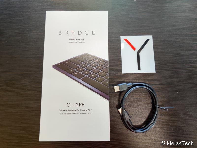 review brydge c type 004-Chromebook向けワイヤレスキーボード「BRYDGE C-TYPE」をレビュー