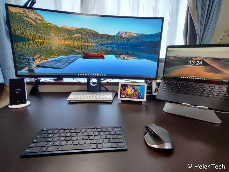 review brydge c type 018-Chromebook向けワイヤレスキーボード「BRYDGE C-TYPE」をレビュー