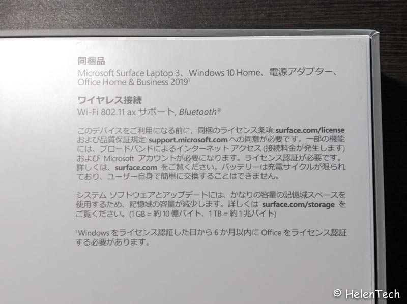 review ms surface laptop 3 002-マイクロソフト「Surface Laptop 3 13.5インチ」のCore i5、Alcantaraモデルを実機レビュー!