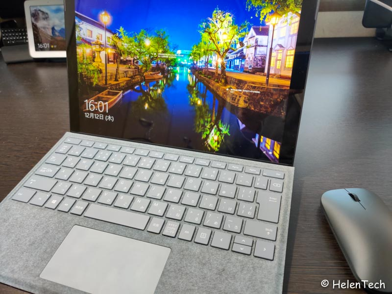 review ms surface pro 7 026-マイクロソフトの「Surface Pro 7」のi7モデルを実機レビュー!USB-Cポートはやっぱり便利