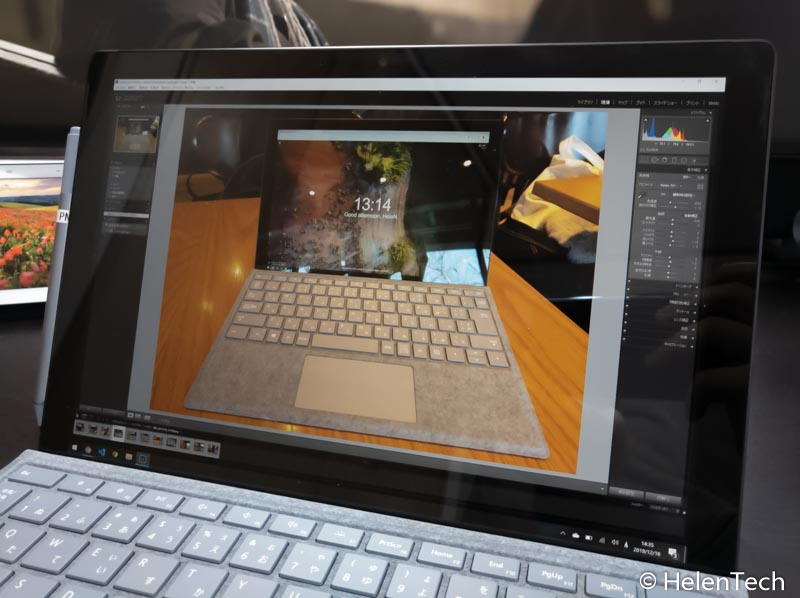 review surface pro 7 lightroom edit-マイクロソフトの「Surface Pro 7」のi7モデルを実機レビュー!USB-Cポートはやっぱり便利