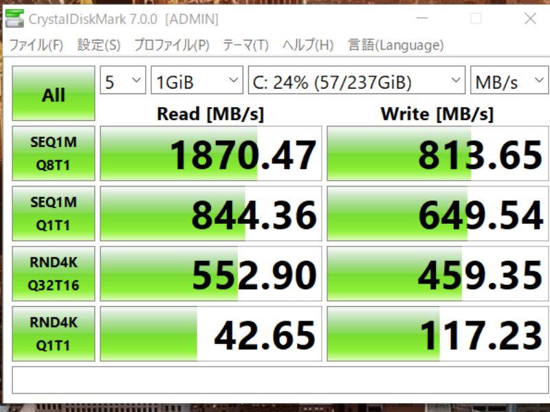 surface pro 7 crystaldislmark results-マイクロソフトの「Surface Pro 7」のi7モデルを実機レビュー!USB-Cポートはやっぱり便利
