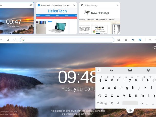 tab strip 00 640x480-Chromebookに「タブストリップ」というChromeタブの新しい管理方法が追加予定