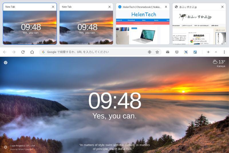 tab strip 03-Chromebookに「タブストリップ」というChromeタブの新しい管理方法が追加予定