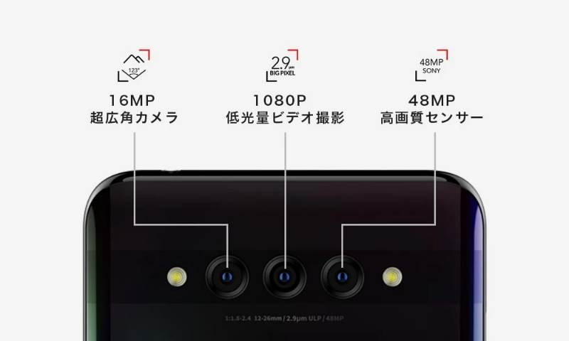 tcl plex rear camera-「TCL PLEX」が29,800円で国内販売開始。リア3眼カメラにパンチホールディスプレイ