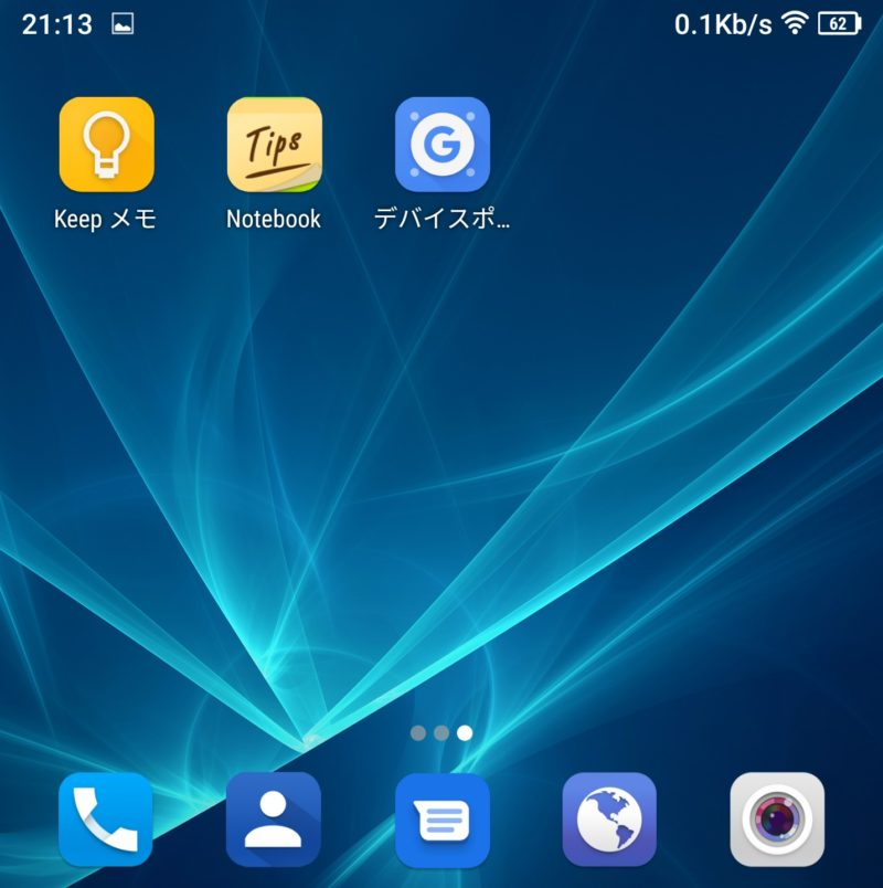 Screenshot 20200101211332 800x804-物理キーボード搭載「Unihertz Titan」の実機レビュー!重たいけど入力するには良いデバイス