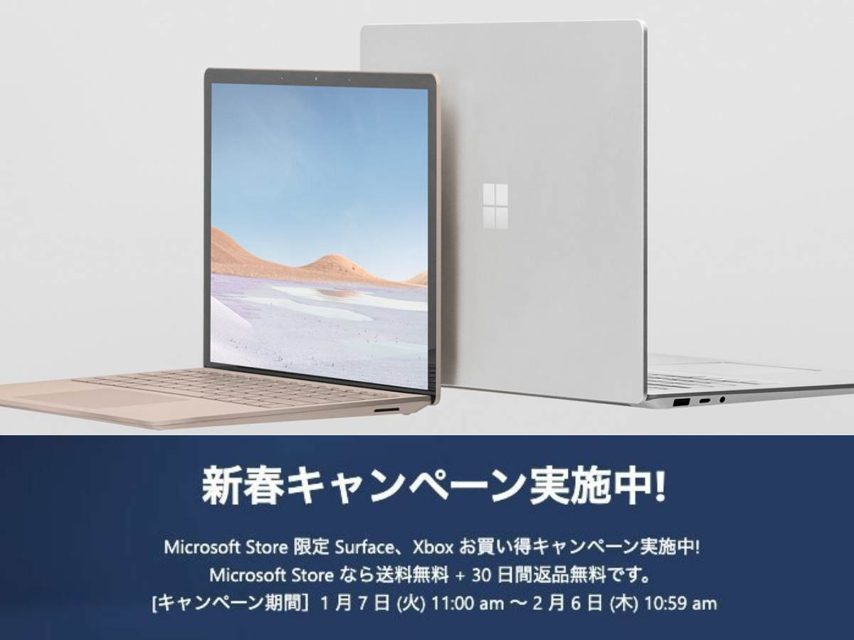 microsoft store 2020 early spring campaign-マイクロソフトストア限定、「Surface Laptop 3」本体が期間限定15%オフと同時購入キャンペーンを実施中[PR]