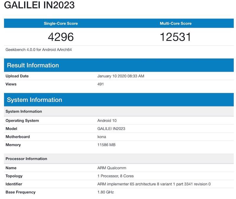oneplus 8 pro benchmark rumor-「OnePlus 8 Pro」と思われるモデルがGeekbenchに登場。スナドラ865と12GBRAM搭載