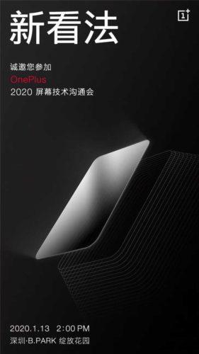 oneplus screen technology event 281x500-OnePlusが1月13日にイベントを開催。「OnePlus 8」のヒントがあるかも