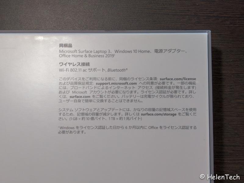 reivew surface lapotp 3 15 002-「Microsoft Surface Laptop 3」の15インチモデルを実機レビュー!スタンダードだけどスタイリッシュなノートパソコン