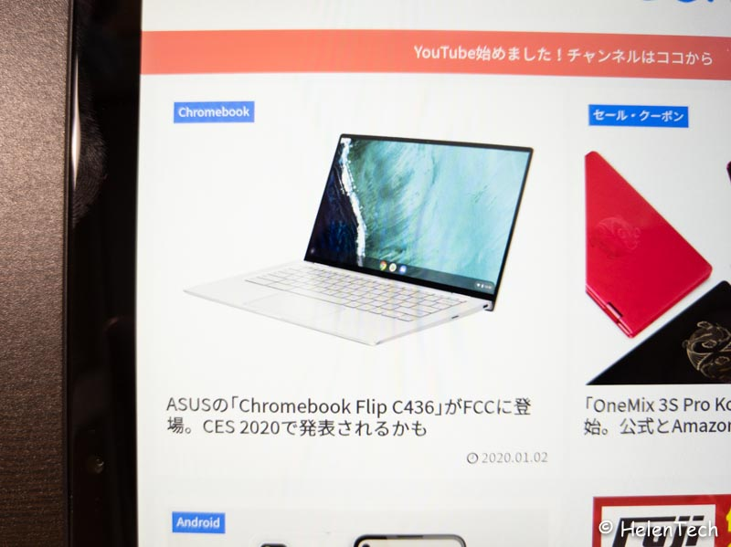 reivew teclast t30 014-「Teclast T30」を実機レビュー!気軽に使える低価格10インチAndroidタブレット
