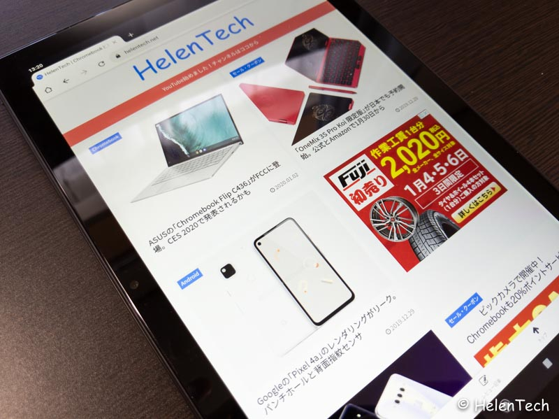 reivew teclast t30 016-「Teclast T30」を実機レビュー!気軽に使える低価格10インチAndroidタブレット