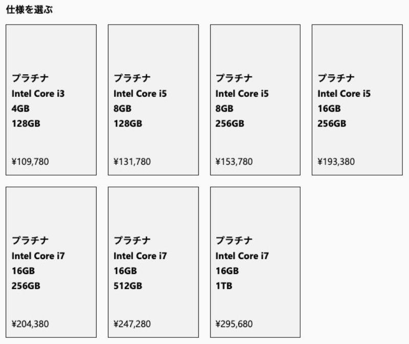 32934c71dd29b3aad127052758ea1512-マイクロソフトの「Surface Pro X」をレビュー!常時LTEは魅力だけどARMベースが悩ましいモデル