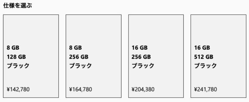 9a9328f59e04abdb17191c35c4f22f4e-マイクロソフトの「Surface Pro X」をレビュー!常時LTEは魅力だけどARMベースが悩ましいモデル