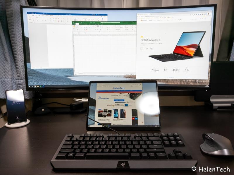 Review microsoft surface pro x 018-マイクロソフトの「Surface Pro X」をレビュー!常時LTEは魅力だけどARMベースが悩ましいモデル